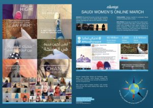 always-saudi-womens-online-march-1of2
