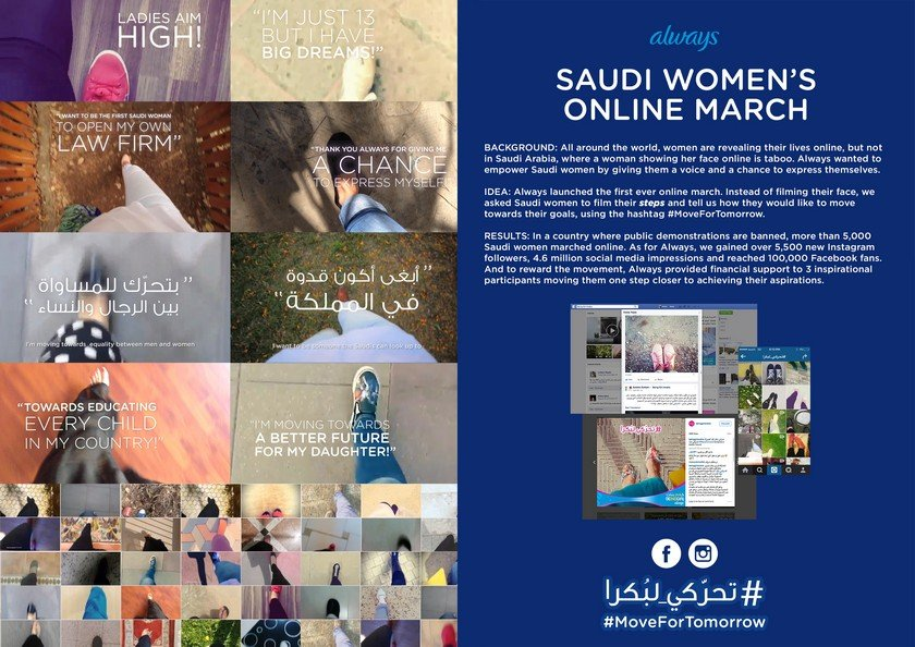 always-saudi-womens-online-march-2of2