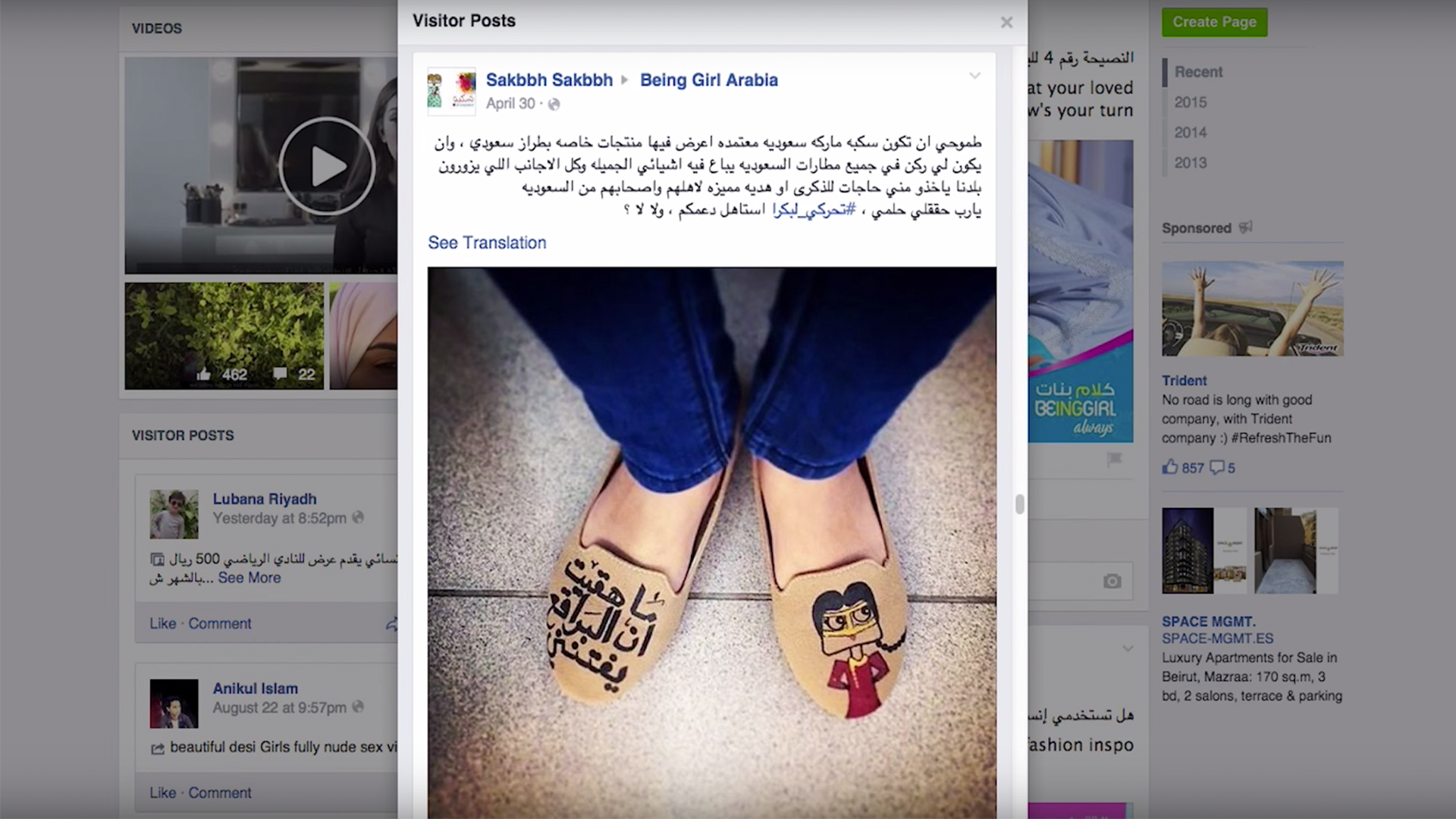 always-saudi-womens-online-march
