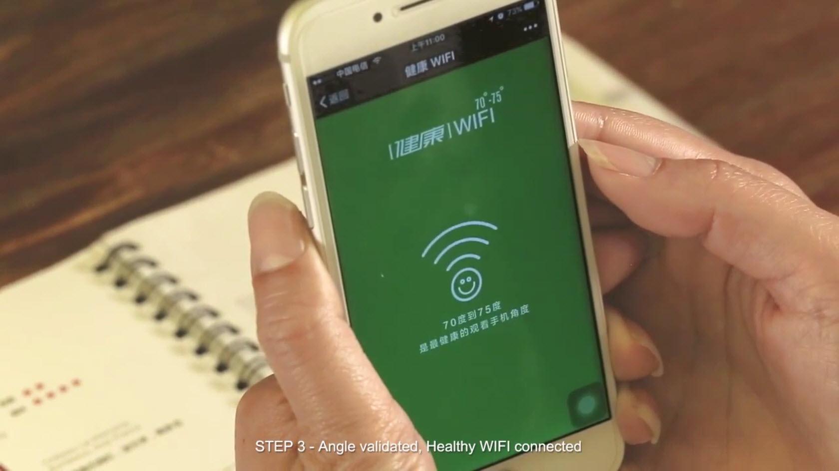 China Telecom Healthy WiFi Angle