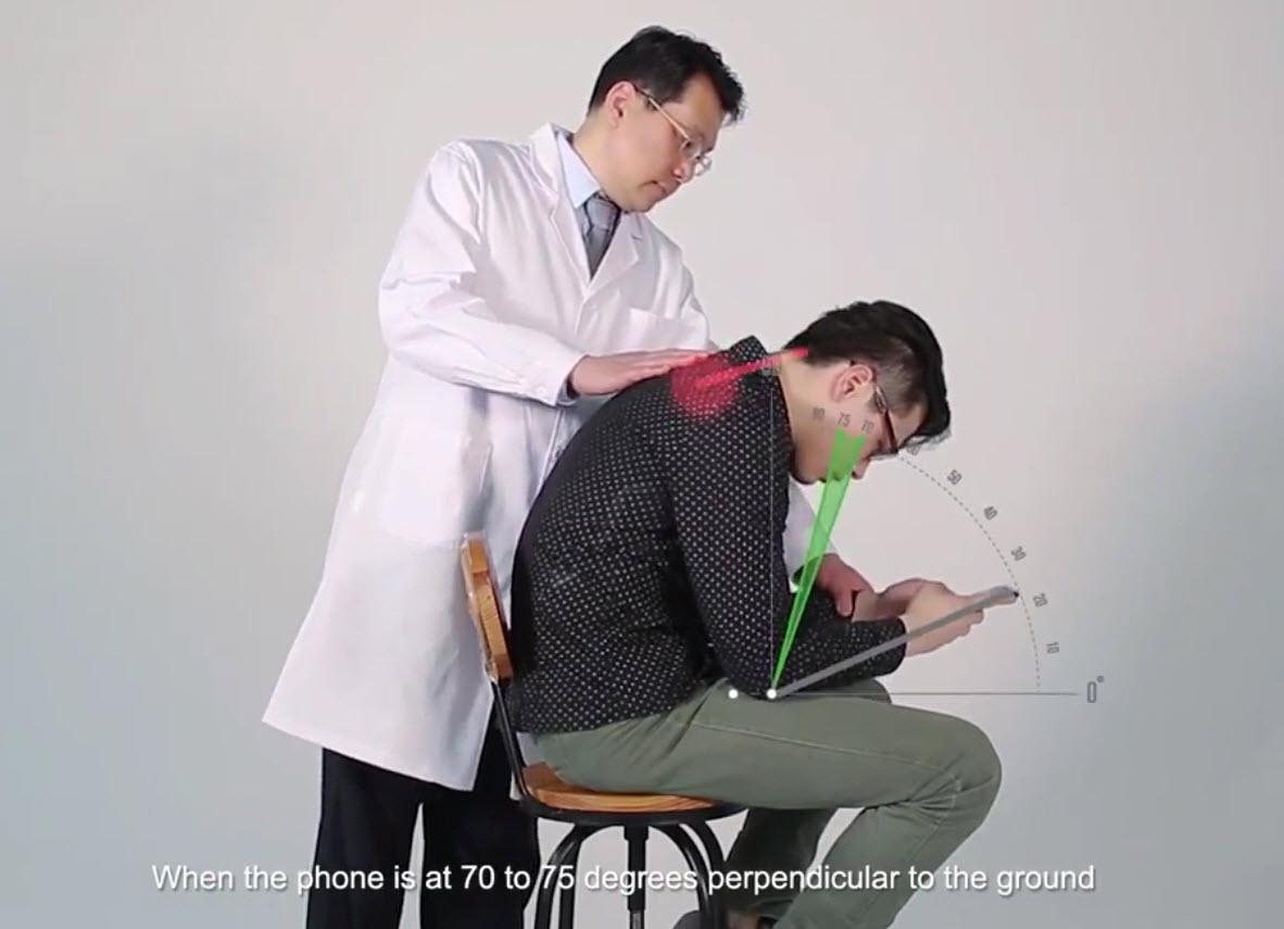 China Telecom Healthy WiFi Posture