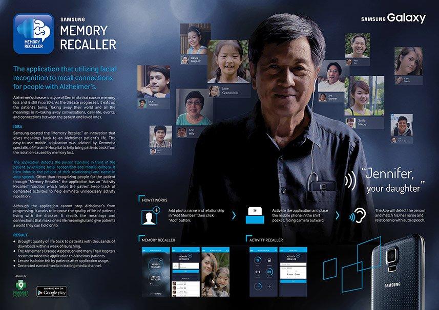 Samsung Galaxy Memory Recaller