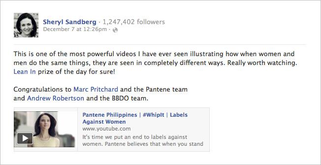 Sheryl Sandberg Pantene